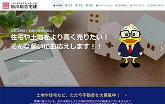 kanri_site-img01