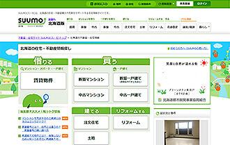 kanri_site-img04