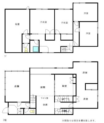旭川市金星町1丁目 32番地6、32番地7,既存住宅,金星町1丁目,1239
